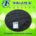 Planta de fabricación de carbón activado de Ningxia