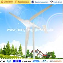 Residencial viento energía generador 1kw, 2kw, 3kw, 5kw viento generador china