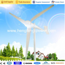 residential wind power generator 1kw,2kw,3kw,5kw wind generator china