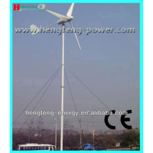 small windmill 600w,600w wind turbine suitable for household