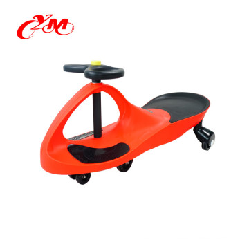 2018 hot selling baby swing car child ride on toys/factory price plastic wiggle kids swing car/cheap price children swing car