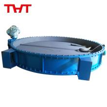Válvula de ventilación de aire de compuerta de ventilación de aire de fábrica