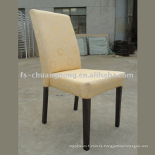 Chinese Style Restaurant Chairs Furniture (YC-F101)