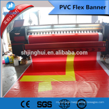 2016 Unibanner Display PVC Coated Polyester Tarpaulin Used for Truck Tarpaulin and Side Curtain Coated Tarpaulin PVC Flex Banner