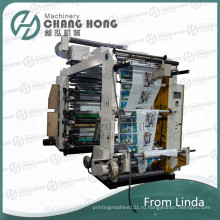 Шлифовальная флексографическая печатная машина с флексографической печатью высокого качества (CE)