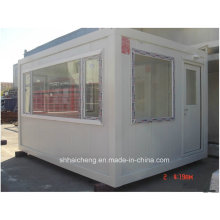 Security & Guard Stand / Parken Beide / Ticket Booth (shs-fp-security002)