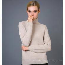 Женская мода кашемир Blend Sweater 17brpv032