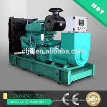 250kw generators power plant with Cummins engine NTA855-G1A generator set 250kw prices