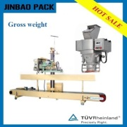 Automatically animal feed soya bean meal price nut seal machine
