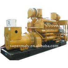 Комплект генераторов СПГ