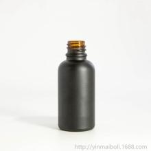 Amostra grátis fornecida luxo personalizado vidro fosco (NBG05)