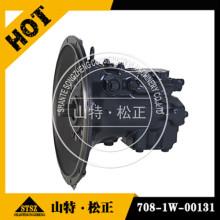 Komatsu Original Hydraulic Pump 708-3T-04620