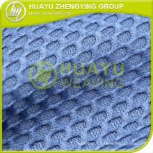 Tissu de tissu bébé ovale à motif ovale YD-KF2985-22E