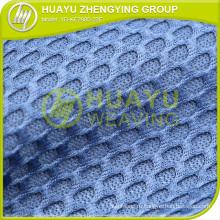 Овальный шаблон мягкой одежды для новорожденных ткани YD-KF2985-22E