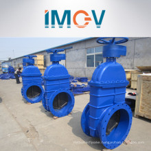 Dn1200 Resilient Seat Gate Valve Pn16
