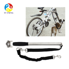 Bike Walk Health Pet Dog Bicycle Trainer