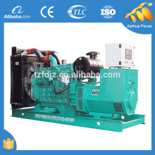 New super excellent to sale 200kw generator set powered by cummins engine