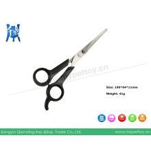 Ножницы для ухода за волосами высокого качества