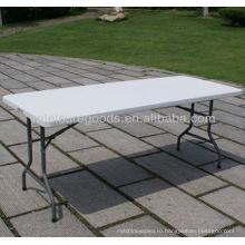 открытый пластиковый складной стол