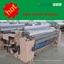 high speed water jet loom textile weaving machine spare parts with electronic jacquard
