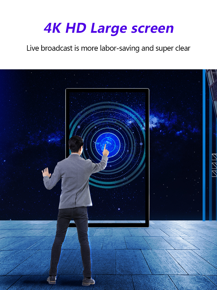 live broadcast touch screen 01
