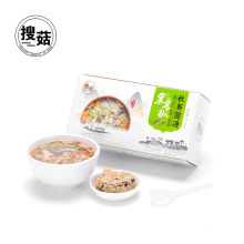 Low price edible flavor fd okra instant soup for sale
