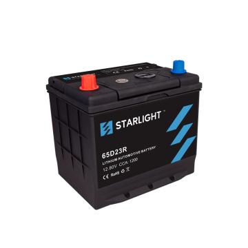 12.8V40AH Lithium Battery For Car Audio