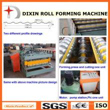 Níger Steel Steel Roll Anterior
