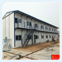 Best Price New Light Steel Prefabricated Apartment