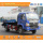 FOTON Forland Fecal vacuum tank truck for sale