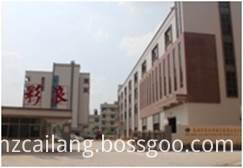 Cailang Printing Factory