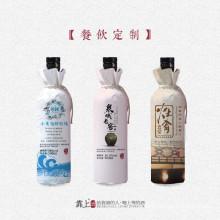 Haben Sie chinesischen Alkohol für Party