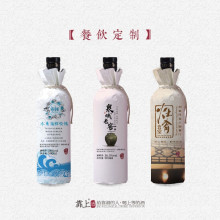 For Dinner Party Chinese Liqueur