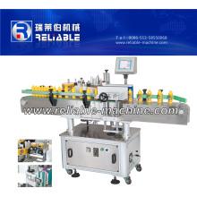 China máquina de etiquetas adesiva automática para garrafa