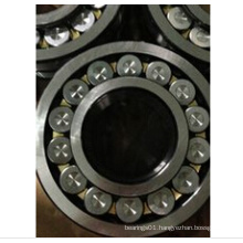 C0, C2 Sealed Self Alignment Bearing, Self Aligning Spherical Roller Bearing