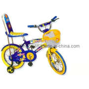 Kids Bike (SR-A51)