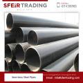 Различные стандартные сертифицированные бесшовные стальные трубы по низкой рыночной ставке