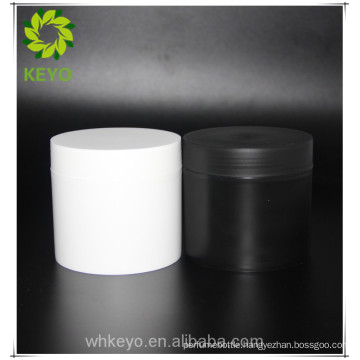 double wall 8 oz frosted plastic cosmetic jar