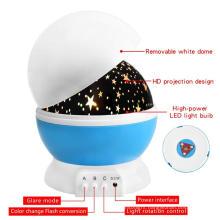 first class high quality DJ night light  USB charging indoor led sky star  lamp