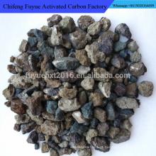 China Factory granular esponja para tratamento de água