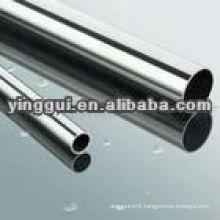 5154A aluminum seamless tube