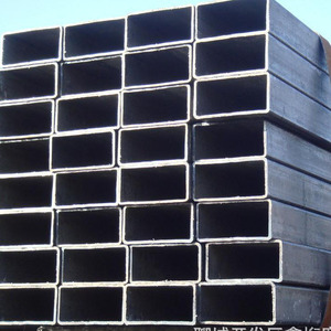 Square Rectangular Hollow Steel Tube