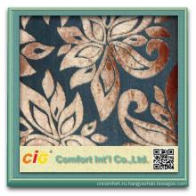 последние дизайн вырезать Ворсовые ткани для мебель и диван цветок образцов росписи ткани
