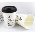 Biodegradable Single Wall Paper Cup with Customized-Swpc-70