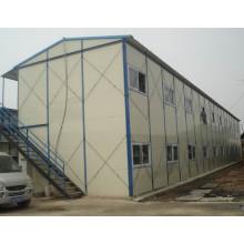 Стальная конструкция сборного временного дома (KXD-pH1417)