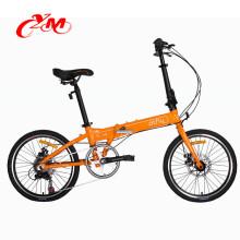 Alibaba venta caliente de buena calidad agradable bicicleta plegable / hermoso freno de disco plegable bicicleta / chino de una sola velocidad bicicleta plegable 2017