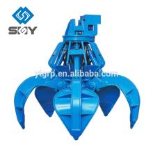 Электро-гидравлический стальной Самосхват Утиля
