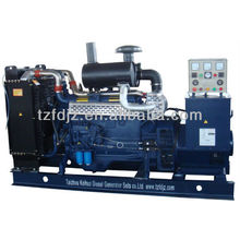 100KW Deutz Diesel Generator Set