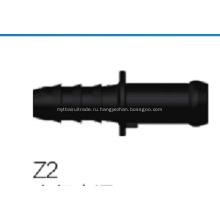Соединитель шланга 2 пути - Z2