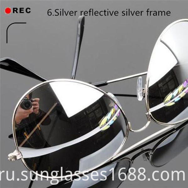 Sunglasses Men Protection Antireflection Fashion